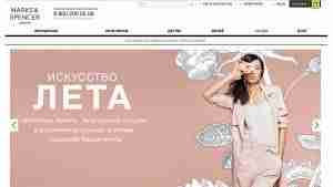 www.marksandspencer.ru